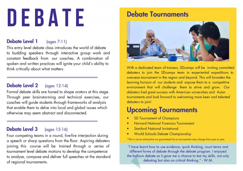 《美国教练带你飞!SDcamps•演辩营2021暑假辩论与演讲课程》
